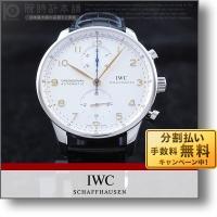 インターナショナルウォッチカンパニー ポルトギーゼ IWC  IW371445 メンズ 時計 腕時計...