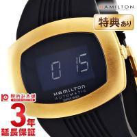 ハミルトン HAMILTON パルソマティック H52545339 メンズ 時計 腕時計 輸入品 &...
