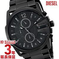 ディーゼル DIESEL  DZ4180 メンズ 時計 腕時計 輸入品 <br><...