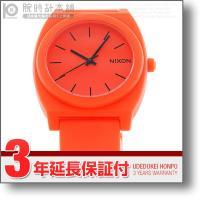 [3年保証]ニクソン NIXON A1191156 レディース ニクソン 商品詳細・オレンジ・橙(文...