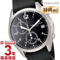 ハミルトン カーキ HAMILTON パイロットパイオニアクロノ H76552433 メンズ 時計 ...