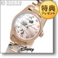 ディズニー 腕時計本舗限定モデル WW06715MI ディズニー レディース 商品詳細・ピンクゴール...