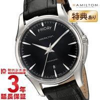 [3年保証]ハミルトン ジャズマスター デイデイト H32505731 ハミルトン メンズ 商品詳細...