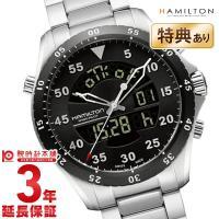 ハミルトン カーキ HAMILTON フライトタイマー H64554131 メンズ 時計 腕時計 輸...