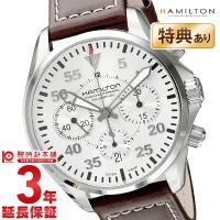 [3年保証]ハミルトン カーキ パイロット H64666555 ハミルトン カーキ メンズ 商品詳細...