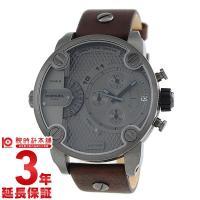 ディーゼル [DIESEL] DZ7258 メンズ  / ウォッチ 腕時計ディーゼルの「DZ7258...