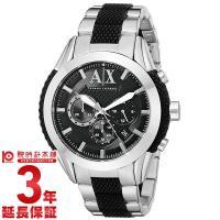 アルマーニエクスチェンジ ARMANIEXCHANGE  AX1214 メンズ 時計 腕時計 輸入品...