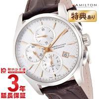 [3年保証]ハミルトン HAMILTON H32596551 メンズ ハミルトン 商品詳細・シルバー...