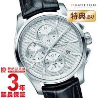 ハミルトン ジャズマスター HAMILTON  H32596751 メンズ 時計 腕時計 輸入品 &...