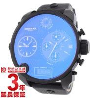 ディーゼル DIESEL  DZ7127 メンズ 時計 腕時計 輸入品 <br><...