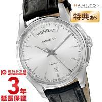 [3年保証]ハミルトン ジャズマスターデイデイト H32505751 ハミルトン メンズ 商品詳細・...