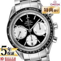 オメガ スピードマスター 326.30.40.50.01.002 オメガ スピードマスター メンズ ...