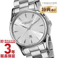 [3年保証]ハミルトン HAMILTON H32315152 レディース ハミルトン 商品詳細・シル...