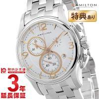 ハミルトン アメリカンクラシック HAMILTON  H32612155 メンズ 時計 腕時計 輸入...