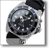 セイコー 逆輸入モデル SEIKO 200m防水 キネティック SKA371P2 メンズ 時計 腕時...