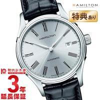 ハミルトン HAMILTON バリアントオート H39515754 メンズ 時計 腕時計 輸入品 &...