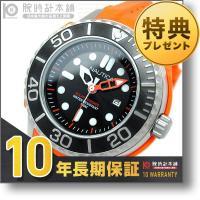 [3年保証]ノーティカ NMX1000 A26538G NMX1000 ノーティカ メンズ 商品詳細...