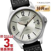 [3年保証]ハミルトン カーキ アビエイションオート H76665725 ハミルトン カーキ メンズ...