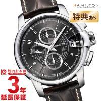ハミルトン HAMILTON タイムレスクラシックレイルロード H40616535 メンズ 時計 腕...
