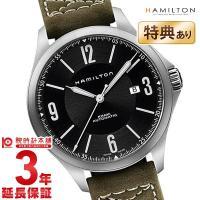 [3年保証]ハミルトン カーキ アビエイション H76665835 ハミルトン カーキ メンズ 商品...
