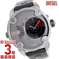 ディーゼル DIESEL  DZ7293 メンズ 時計 腕時計 輸入品 <br><...