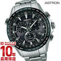 [10年長期保証]セイコー アストロン ソーラー電波 GPS SBXB003 セイコー アストロン ...