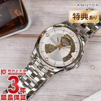 [3年保証]ハミルトン ジャズマスター オープンハート H32565155 ハミルトン メンズ 商品...