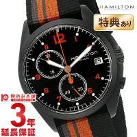 ハミルトン カーキ HAMILTON  H76582933 メンズ 時計 腕時計 輸入品  ハミルト...