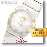オメガ コンステレーション OMEGA  123.20.24.60.55.006 レディース 時計 ...