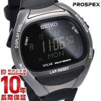 セイコー プロスペックス PROSPEX スーパーランナーズ ランニング ソーラー 100m防水 S...
