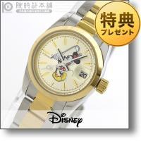 ディズニー Disney MNE-GOLF-2T レディース ディズニー 商品詳細・ゴールド・金(文...
