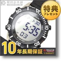 [3年保証]ノーティカ NAUTICA A09925G メンズ ノーティカ 商品詳細・液晶(文字盤カ...