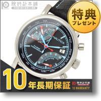[3年保証]腕時計ノーティカ NAUTICA NAI17503G メンズ ノーティカ 商品詳細・ブラ...