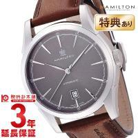 [3年保証]ハミルトン HAMILTON H42415591 メンズ ハミルトン 商品詳細・ブラック...