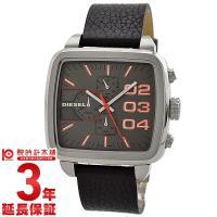 ディーゼル DIESEL  DZ4304 メンズ 時計 腕時計 輸入品 <br><...