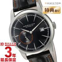 ハミルトン HAMILTON レイルロード H40515731 メンズ 時計 腕時計 輸入品 &lt...