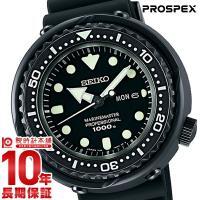 [10年長期保証]セイコー プロスペックス マリーンマスタープロペッショナル ダイバーズ SBBN0...