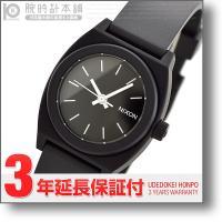 [3年保証]ニクソン NIXON A425000 レディース ニクソン 商品詳細・ブラック・黒(文字...