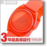 [3年保証]ニクソン NIXON A4251784 レディース ニクソン 商品詳細・レッド・赤(文字...