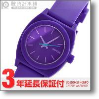 [3年保証]ニクソン NIXON A425230 レディース ニクソン 商品詳細・パープル・紫(文字...