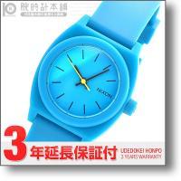 [3年保証]ニクソン NIXON A425314 レディース ニクソン 商品詳細・ブルー・青(文字盤...