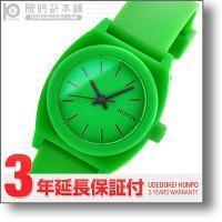 [3年保証]ニクソン NIXON A425330 レディース ニクソン 商品詳細・グリーン・緑(文字...