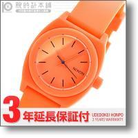 [3年保証]ニクソン NIXON A425383 レディース ニクソン 商品詳細・オレンジ・橙(文字...