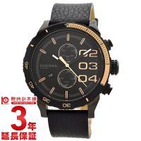 ディーゼル DIESEL ダブルダウン クロノグラフ DZ4327 メンズ 時計 腕時計 輸入品 &...