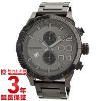 ディーゼル DIESEL  DZ4314 メンズ 時計 腕時計 輸入品 <br><...