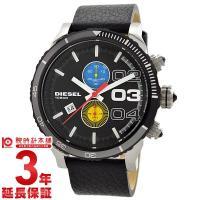 ディーゼル DIESEL  DZ4331 メンズ 時計 腕時計 輸入品 <br><...