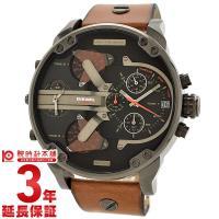 ディーゼル DIESEL  DZ7332 メンズ 時計 腕時計 輸入品 <br><...