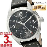 ハミルトン カーキ HAMILTON フィールドデイデイト H70505733 メンズ 時計 腕時計...