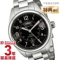ハミルトン カーキ HAMILTON フィールドデイデイト H70505933 メンズ 時計 腕時計...