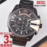 ディーゼル DIESEL メガチーフ クロノグラフ DZ4309 メンズ 時計 腕時計 輸入品 &l...